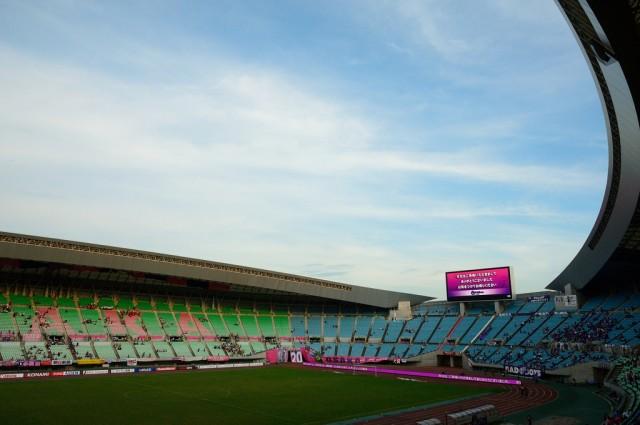 Manchester United vs Cerezo Osaka July 26, 2013